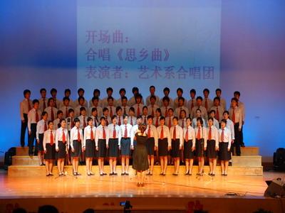2007中秋迎新晚会